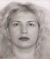 Сизова Мария Николаевна, эксперт по профессиональным квалификациям в области экологии